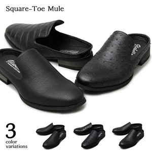 リラックスコーデシューズ ( メンズシューズ ビジネスシューズ オフィスカジュアル メンズ サンダル スリッポン シューズ ミュール おしゃれ 靴 glbt-147)|yasashisa