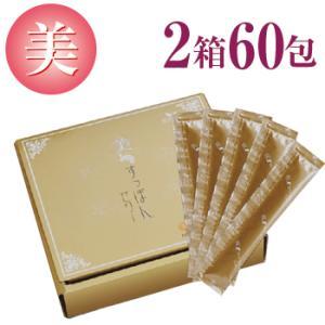 サプリ生活 美すっぽんぜりー マンゴー味 2箱セット (スッポンゼリー 日本製 国産スッポン アミノ酸 コラーゲン 送料無料 )|yasashisa