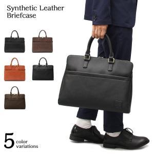 ビジネスバッグ メンズ カジュアル ( ブリーフケース ブリーフバッグ 出張 大容量 軽量 通勤 合成皮革 黒 ブラック ブラウン ネイビー 580 )|yasashisa