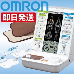 オムロン 電気治療器 HV-F9520 ( 低周波治療器 OMRON 電気治療器 温熱治療 <br>温熱サポーター付 肩こり 腰痛 マッサージ 送料無料  )