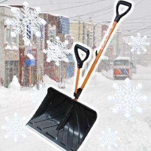 スノースコップ (  スコップ 雪 雪かき 除雪 シャベル 雪対策 ヤードフォース 雪かきスコップ スノー 軽量 雪かき用スコップ 雪下ろし スノーシャベル 即日発送) yasashisa