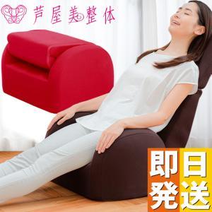 骨盤のゆがみを整えて姿勢をきれいに!腰痛対策としても使いたい矯正グッズランキング≪おすすめ10選≫の画像