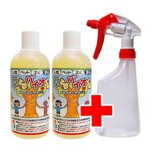 (即日発送) 草とりバイオくん 2本組 スプレーボトル付き|yasashisa