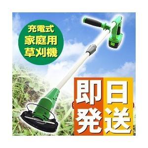コードレス 草刈り機 軽刈くん (草刈機 家庭用 充電式 草刈り)|yasashisa