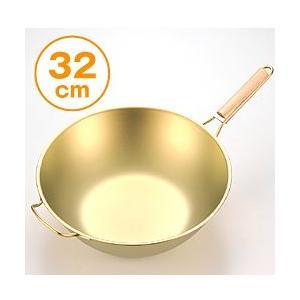チタンゴールドパン(32cm)|yasashisa