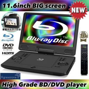 11.6インチ 大画面 ポータブルブルーレイプレーヤー BD DVD プレイヤー 車載ヘッドレストホ...