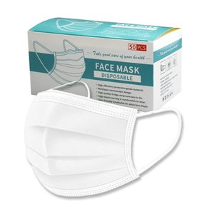 お客様用【個別包装袋付き】白50枚入り マスク 白色不織布マスク!イベントなど配布に便利な個別包装袋50枚付♪ yasebashi