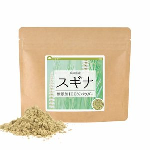 スギナ(兵庫県産)無添加 100% パウダー 200g(100g×2個)   スギナ茶 すぎな茶 粉...