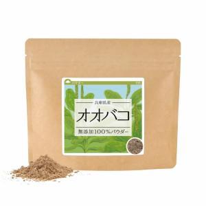 オオバコ(兵庫県産) 無添加 100% パウダー 100g   オオバコ茶 粉末 おおばこ青汁 オオ...