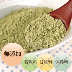 はと麦若葉無添加100%パウダー40g(島根県産)|yaso-cha|02