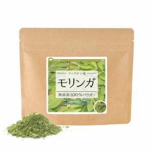 【量り売り】モリンガ(フィリピン産)無添加100%パウダー20g ポイント消化 有機 有機栽培