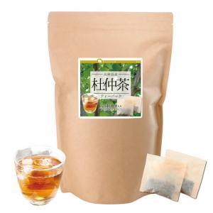 杜仲茶(兵庫県産) ティーパック 140包   国産 ティーパックお茶 杜仲 健康茶 無農薬 ダイエット