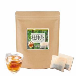 杜仲茶(兵庫県産) ティーパック 35包   国産 ティーパックお茶 杜仲 健康茶 無農薬 ダイエット