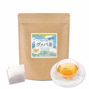 グァバ茶(沖縄県産) ティーパック 35包   グァバ 沖縄  ティーパックお茶 ノンカフェイン 健...
