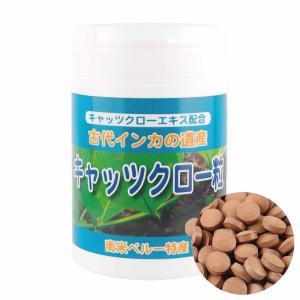 キャッツクロー 錠剤 150g約750粒×1個 送料無料 (...
