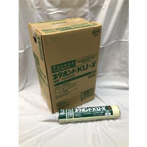 コニシ ボンド KU-X カートリッジ 760ml 12本入  根太・フロア・束・床暖房施工用(ウレ...