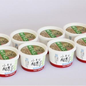 上品な甘さ。足守メロンアイス(8個入)|yasu-tomi