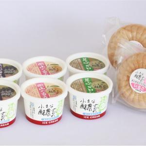 岡山果物カップアイス(6個)&いちごもなか(2個)セット|yasu-tomi