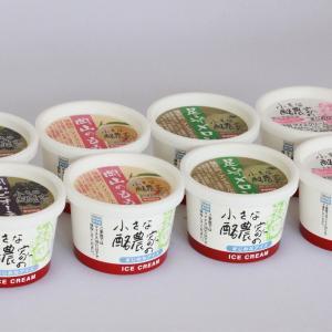 岡山県産の果物がたっぷり!フルーツアイスセット(8個入)|yasu-tomi