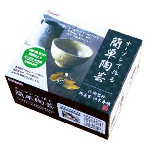 デビカ オーブンで作る簡単陶芸 090619|yasudaclub