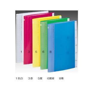 リヒト スケジュールファイル&仕分けファイル A−4403|yasudaclub