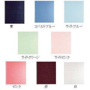 コクヨ メタリックアルバム(ブックタイプ) ア−501|yasudaclub