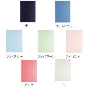 コクヨ メタリックアルバム(ブックタイプ) ア−511|yasudaclub