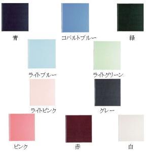 コクヨ メタリックアルバム(ブックタイプ) ア−521|yasudaclub