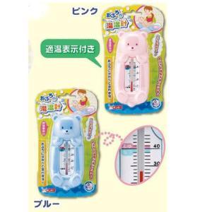 ギンポー あそびっこ おふろの湯温計 A-BO|yasudaclub