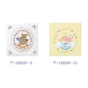 コクヨ ジョイナーアルバム<誕生用>(ビスタイプ) ア−LB52N|yasudaclub