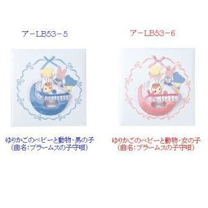 コクヨ ジョイナーアルバム<誕生用>(ビスタイプ) ア−LB53|yasudaclub