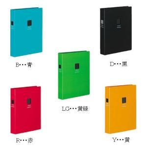 コクヨ ポシェットアルバム<黒台紙> ア−NP911|yasudaclub