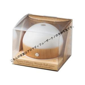 LADONNA ラドンナ 専用アロマオイルパッド AOP01 アロマディフューザーウッディーボールナノ用(ADF02−WBN−ナノ用)|yasudaclub