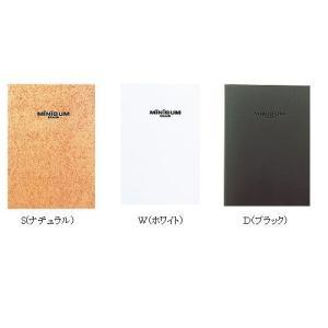 ナカバヤシ 黒台紙ブック式アルバム アE-MB-152|yasudaclub