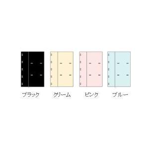 セキセイ アルバム補充用替台紙 AL−5L|yasudaclub