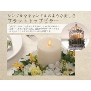 LUMINARA ルミナラ フラットトップピラー キャンドル アイボリー 3×4 B0316-00-10-IV NLM102-FIV|yasudaclub