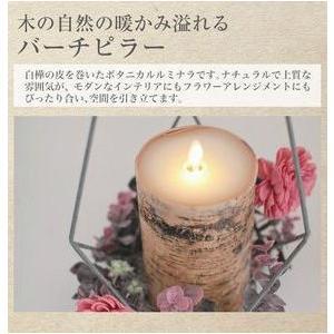 LUMINARA ルミナラ バーチピラー キャンドル 3.5×4 B0317-00-10 NLM102-FBW|yasudaclub