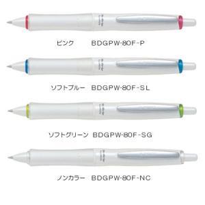 パイロット ドクターグリップ ピュアホワイト BDGPW−80F|yasudaclub