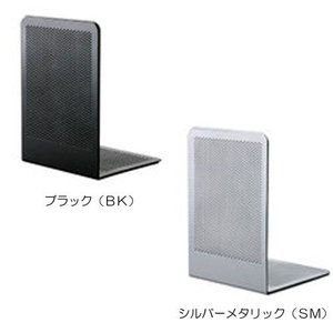 ナカバヤシ ブックエンド Pタイプ Mサイズ BE−P201|yasudaclub