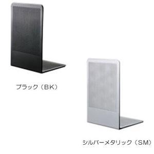 ナカバヤシ ブックエンド Pタイプ Lサイズ BE−P301|yasudaclub