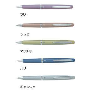 パイロット ふみ楽 BFU-5SR 油性ボールペン|yasudaclub