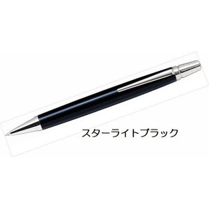 パイロット 油性ボールペン 0.7mm RAIZ ライズ スターライトブラック BR-1MR-STB|yasudaclub