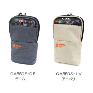 あかしや 彩  スケッチセット CA550S|yasudaclub
