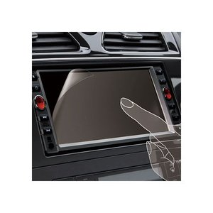 エレコム 液晶保護フィルム(カーナビ用)4.5インチワイド用 CAR-FL45W|yasudaclub