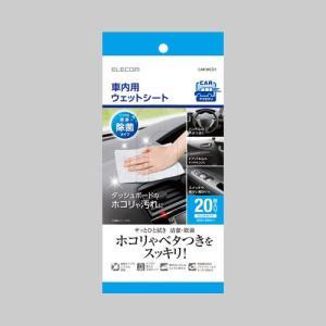 エレコム クリーナー(車内用ウェットシート) CAR-WCD1|yasudaclub