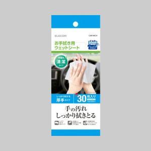 エレコム クリーナー(お手ふき用ウェットシート) CAR-WCH|yasudaclub