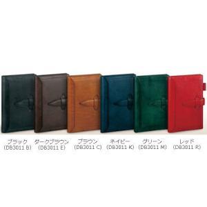 レイメイ藤井 ダ・ヴィンチ グランデ ロロマクラシック 聖書サイズシステム手帳 DB3011|yasudaclub