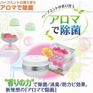 コクヨ 香りの力 アロマで除菌 DRK-KG1|yasudaclub