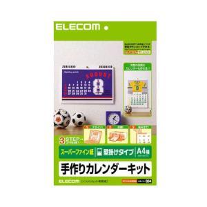 エレコム 手作りカレンダーキット・A4横型壁掛けタイプ(スーパーファイン紙) EDT-CALA4WWN|yasudaclub