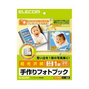 エレコム 手作りフォトブック(超光沢紙・片面印刷) EDT-KBOOK|yasudaclub